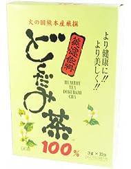 どくだみ茶100% ティーバッグ 3g×30包
