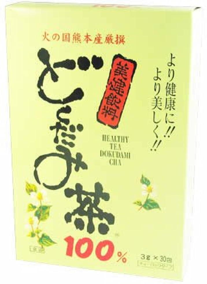 驚きロバ戦うどくだみ茶100% ティーバッグ 3g×30包