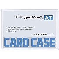 == まとめ == ライオン事務器/カードケース / 硬質タイプA7 / PVC / 1枚 / - ×100セット -