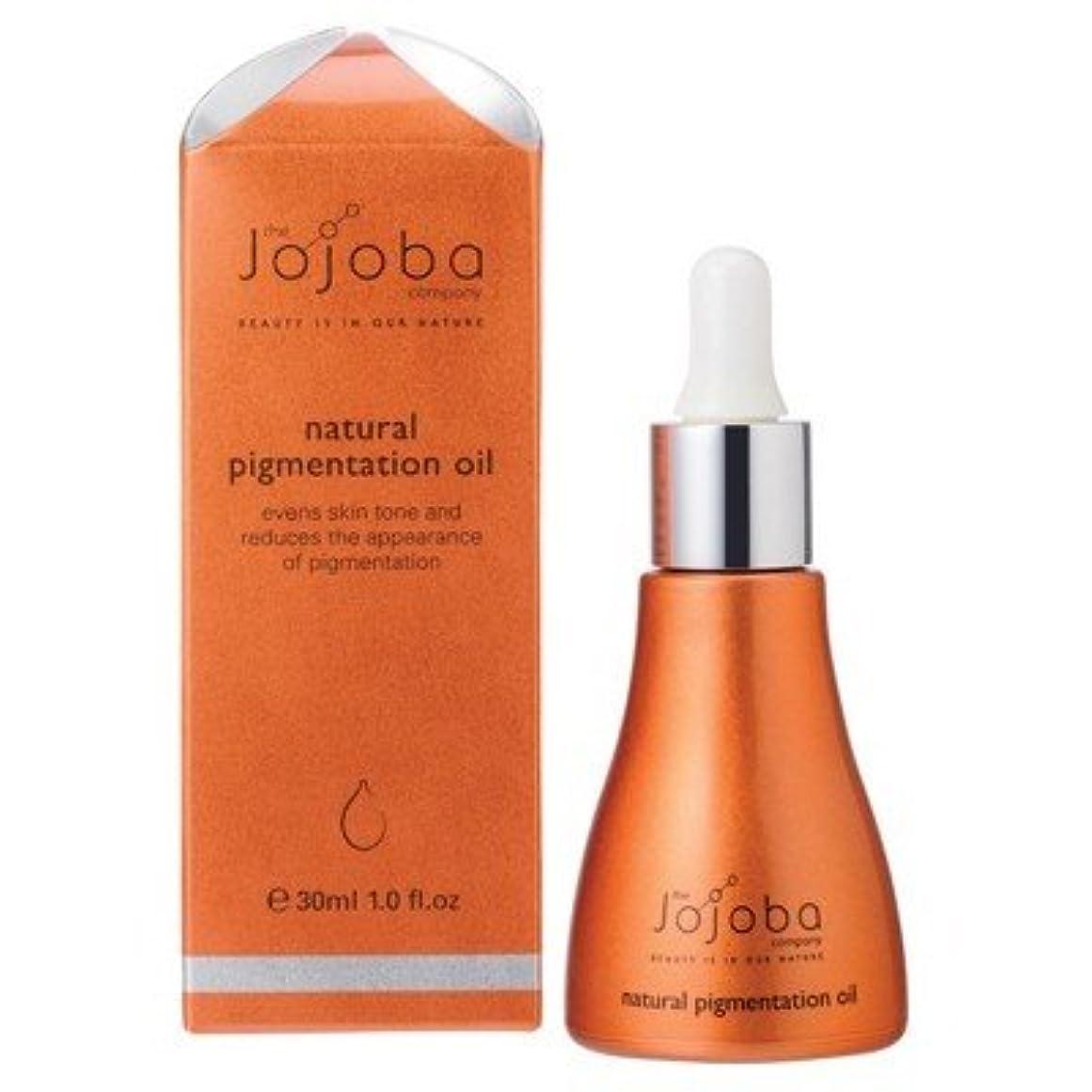破裂堤防作成するthe Jojoba Company Natural Pigmentation Oil ナチュラルピグメンテーションオイル 30ml [海外直送品]