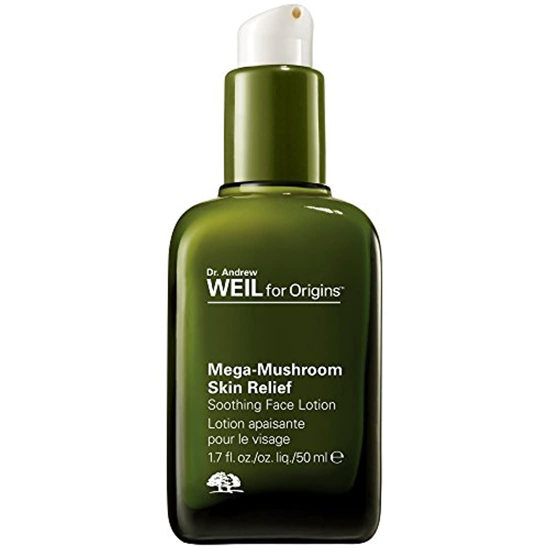 Dr。アンドルー?ワイル起源メガマッシュルーム?スキンリリーフ化粧水、50ミリリットルのために (Origins) (x6) - Dr. Andrew Weil for Origins Mega Mushroom? Skin...