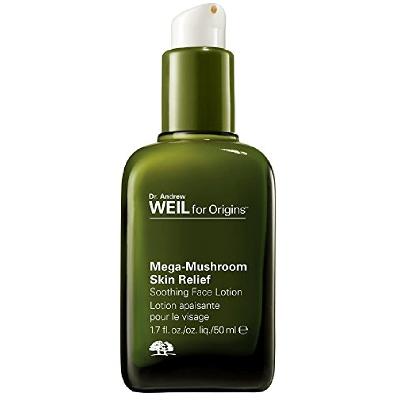 ガイドラインメイエラ気性Dr。アンドルー?ワイル起源メガマッシュルーム?スキンリリーフ化粧水、50ミリリットルのために (Origins) (x6) - Dr. Andrew Weil for Origins Mega Mushroom? Skin...