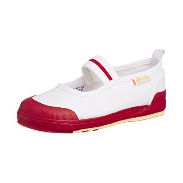 [キャロット] 上履き バレー 子供 靴 4大機...の商品画像