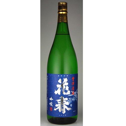 花春酒造 清酒 花春 吟醸酒 1800ml [ 日本酒 ]