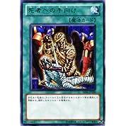 遊戯王カード 【 死者への手向け 】BE01-JP139-R 《遊戯王ゼアル ビギナーズ・エディションVol.1》