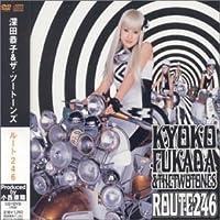 Root 246 by Kyoko & the Two Tones Fukada (2002-05-22)