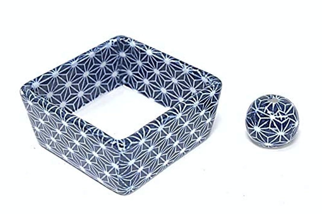 アクセント猟犬シェード和モダン 青色麻葉 お香立て 陶器 角鉢 製造直売品