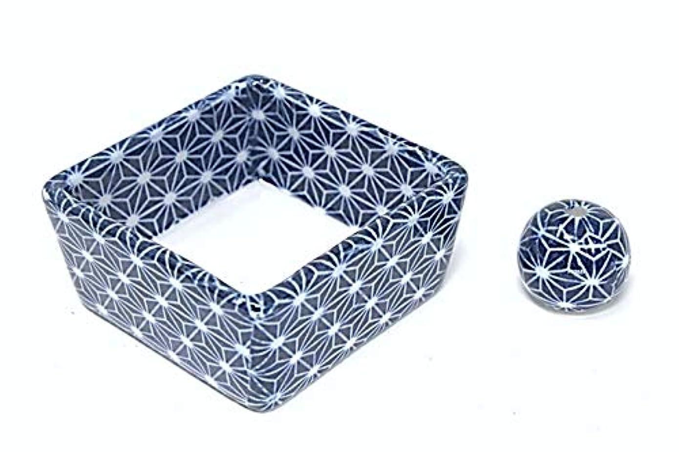 バタフライ周囲船尾和モダン 青色麻葉 お香立て 陶器 角鉢 製造直売品