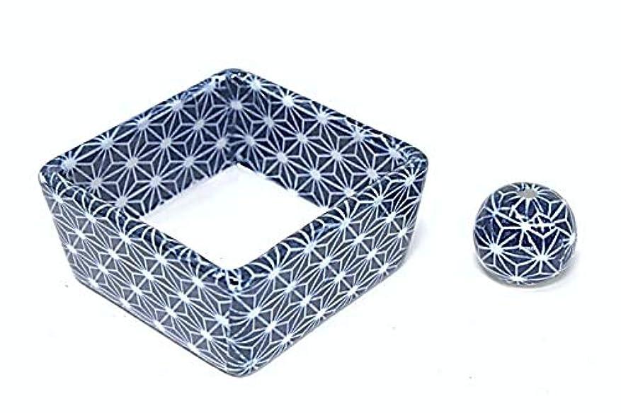 和モダン 青色麻葉 お香立て 陶器 角鉢 製造直売品