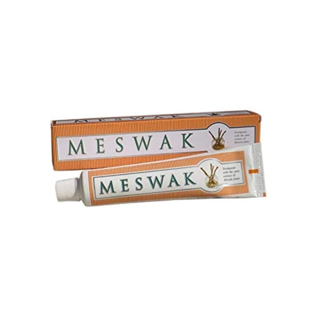 ミッションホバービジョンDabur Meswak Complete Oral Care 100g