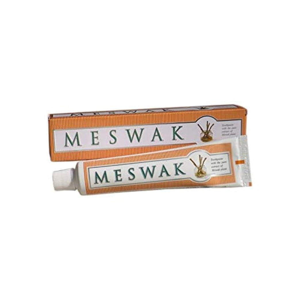 修正する勝利誇りDabur Meswak Complete Oral Care 100g
