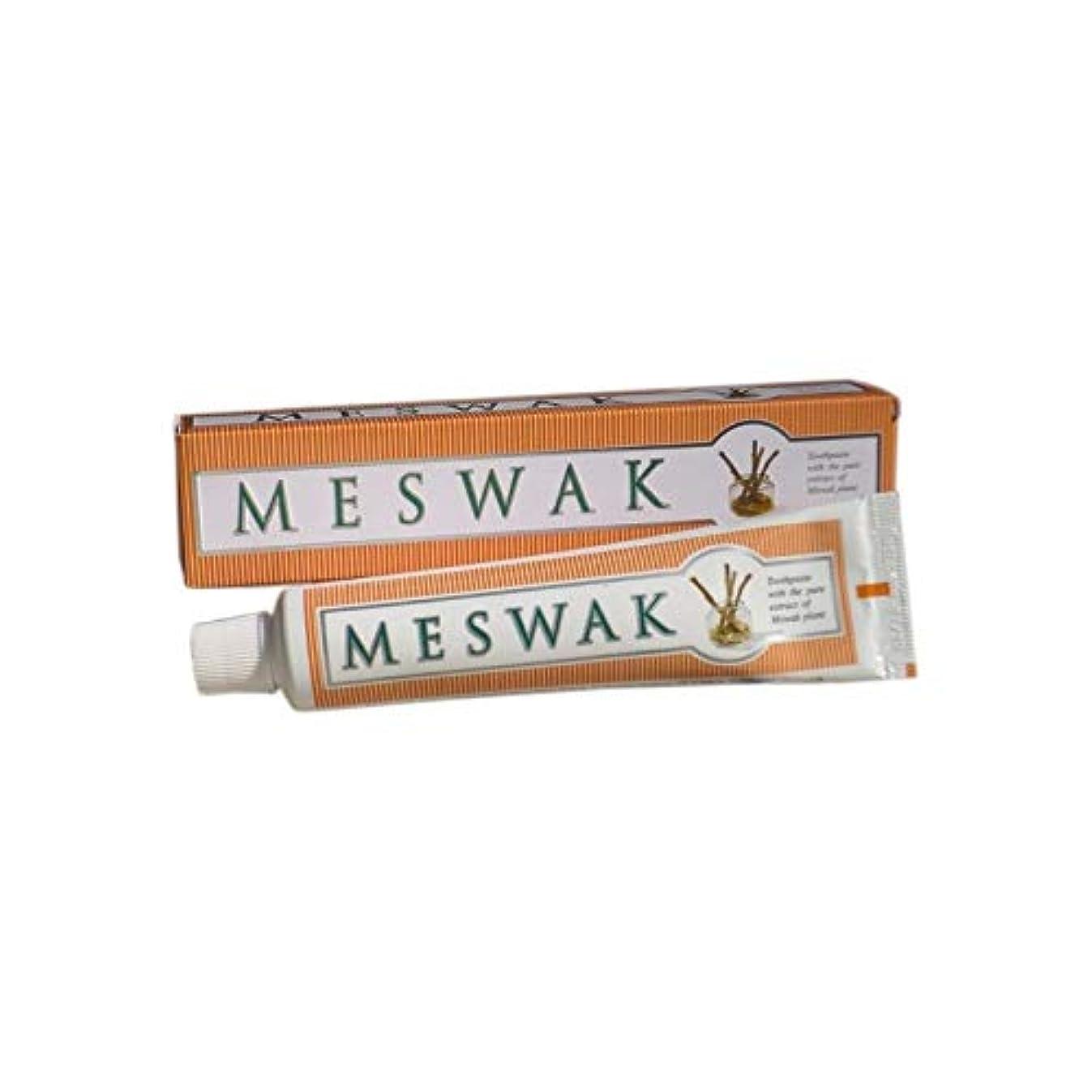 制限する汗然としたDabur Meswak Complete Oral Care 100g