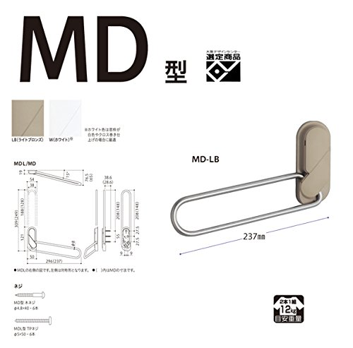 川口技研:室内用ホスクリーン 窓枠付 MD型 LB(ライトブロンズ) MD-LB