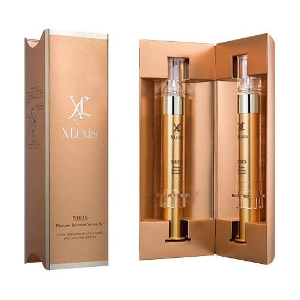 XLUXES 美容液 [ヒト幹細胞 培養液配合] プロケア リバーサーセラムW (20mL×2本入)
