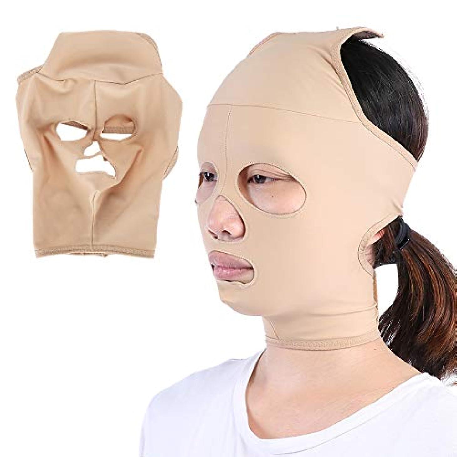 顔の减量のベルト、完全なカバレッジ 顔のVラインを向上させる 二重顎を減らす二重顎、スキンケア包帯(L)