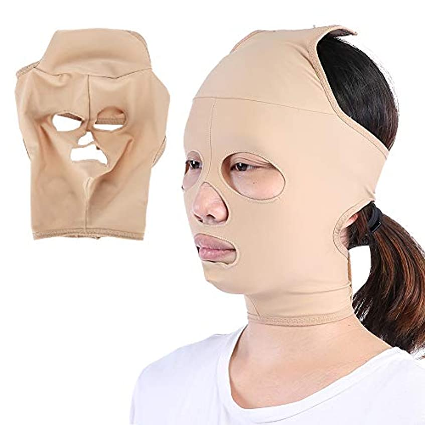 重力男らしい確認してください顔の减量のベルト、完全なカバレッジ 顔のVラインを向上させる 二重顎を減らす二重顎、スキンケア包帯(S)