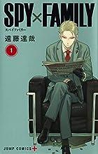 SPY×FAMILY 第01巻