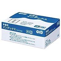==まとめ== ・TANOSEE・手書きインデックス・大・27×34mm・青枠・業務用パック・1パック==2025片:9片×225シート== ・-×5セット-