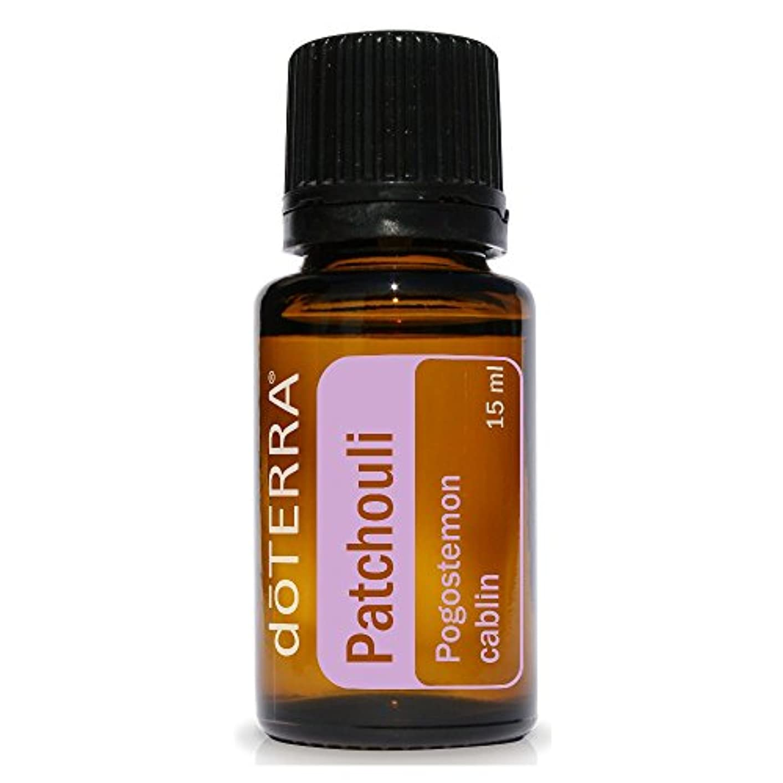 寸前フレキシブルアミューズメント【並行輸入品】DoTerra Patchouli Essential Oil 15 ml Pogostemon cablin