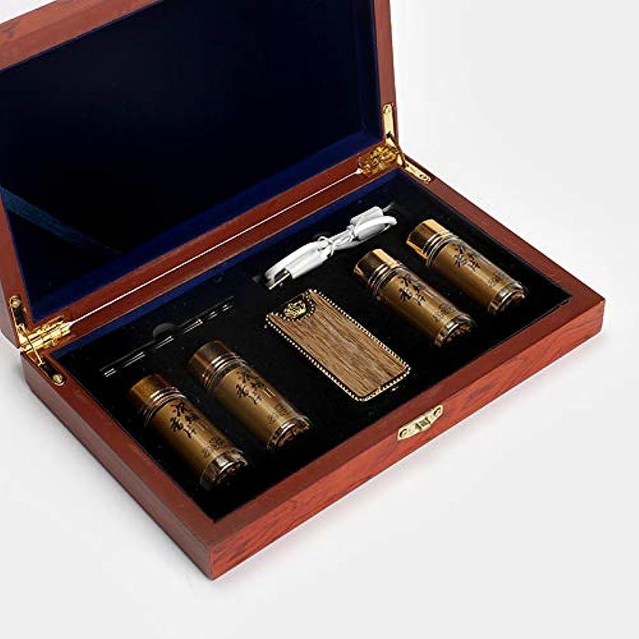 復讐前述の木製Diatems - 五郎クラフトベトナムニャチャンシェンタバコの煙を挿入ギフトボックスShenxiang錠4本のボトル包装