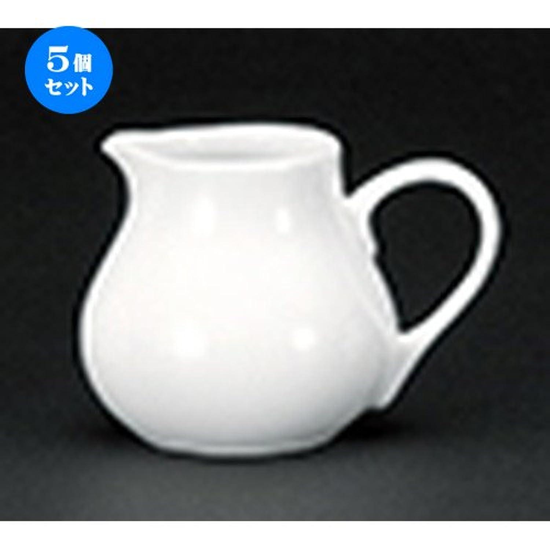 5個セット NBマザー クリーマー [ 7.6 x 7.2cm ?150cc ] 【 洋陶オープン 】 【 レストラン ホテル 洋食器 飲食店 業務用 】