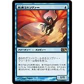 MTG [マジックザギャザリング] 風乗りスリヴァー[レア] /M14-057-R シングルカード