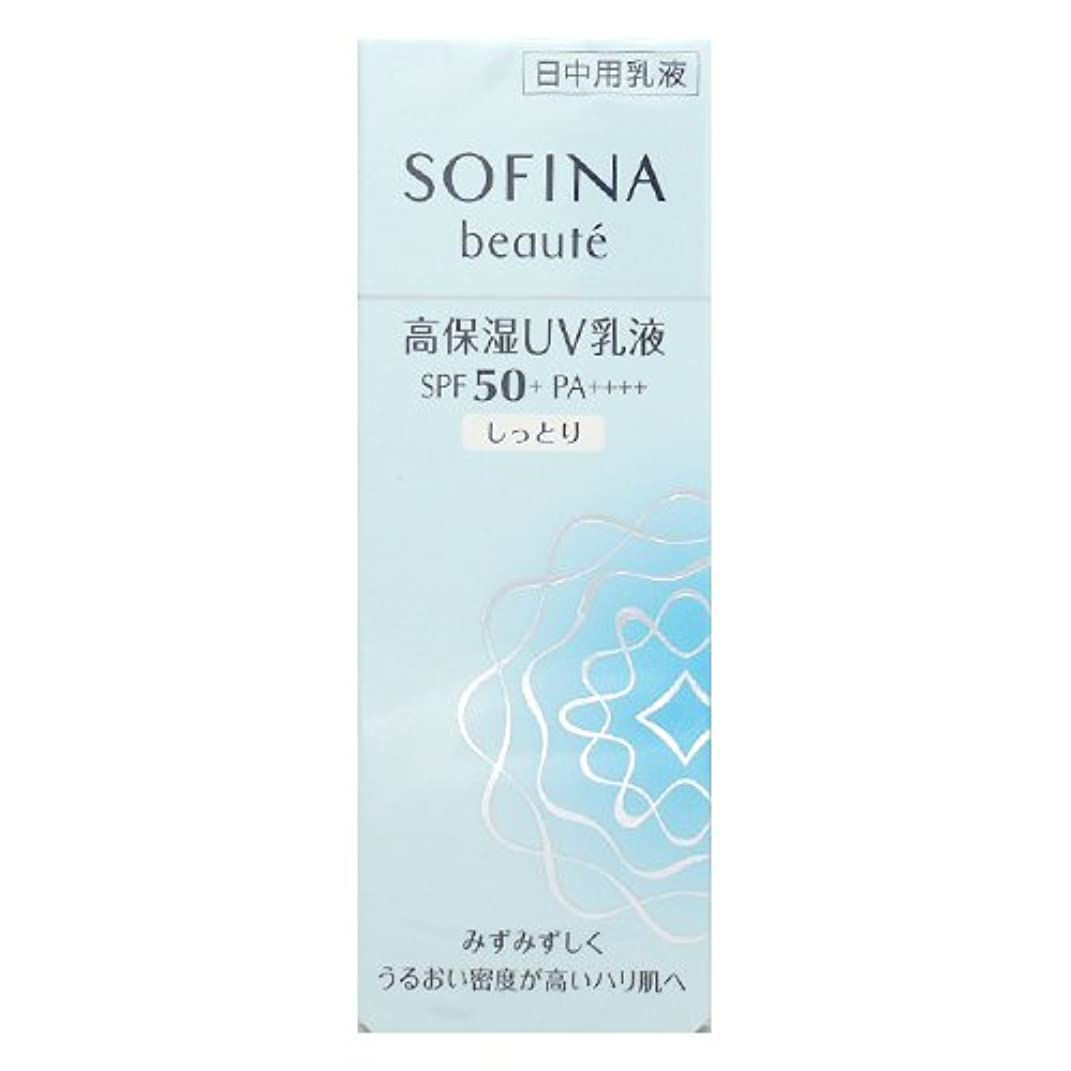 オーロック啓示裂け目花王 ソフィーナ ボーテ 高保湿UV乳液 SPF50+ PA++++ しっとり 30g
