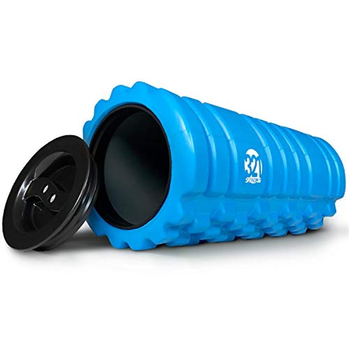 ヘクタール工夫する歩き回る321 強化フォームローラー 筋肉マッサージ用 エンドキャップ付き 鍵 タオル その他のアクセサリーの収納に ブラック レッド ブルー ピンク