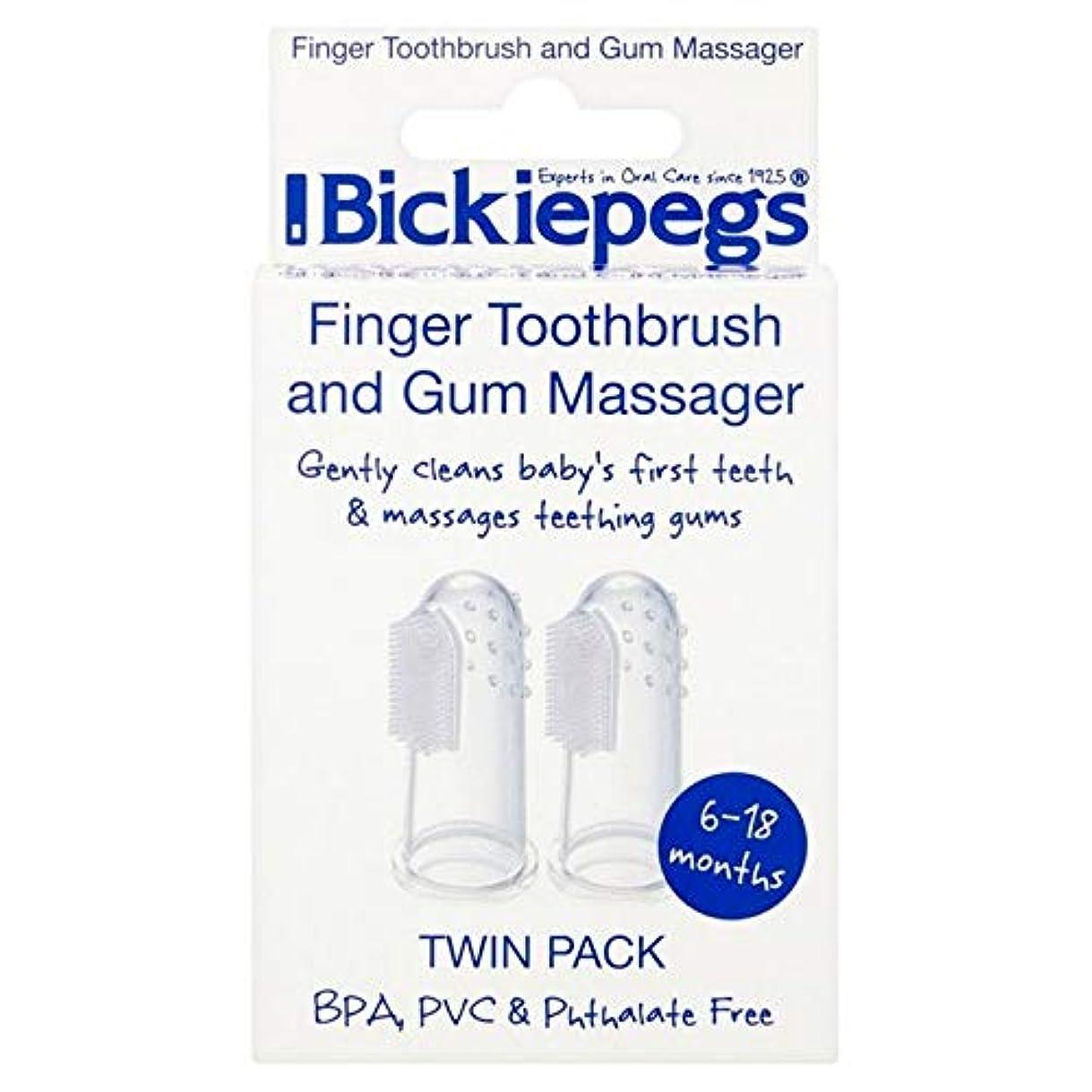 極小へこみ公[Bickiepegs] パックあたりBickiepegs指歯ブラシ&ガムマッサージ2 - Bickiepegs Finger Toothbrush & Gum Massager 2 per pack [並行輸入品]