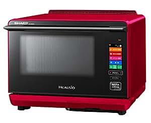 シャープ スチームオーブン ヘルシオ(HEALSIO) 26L 1段調理 無線LAN対応 レッド AX-AW400-R
