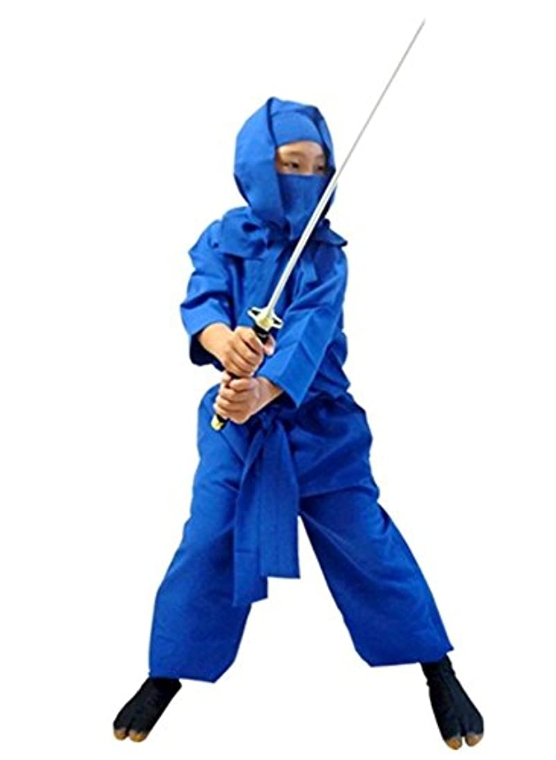 行まさに乱気流カラフル忍者スーツ 3点セット ブルー キッズ S(100cm)