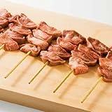 【やきとん】国産 豚タン串 30g×10本 バーベキュー、BBQに最適【豚肉】(04832)