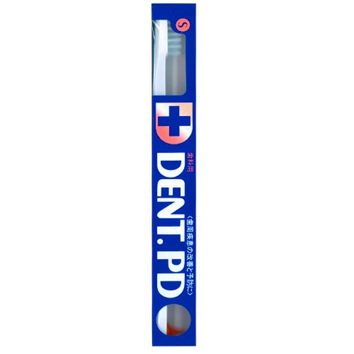 メロドラマティック伝説アテンダントライオン DENT.PD歯ブラシ 1本 S (ホワイト)