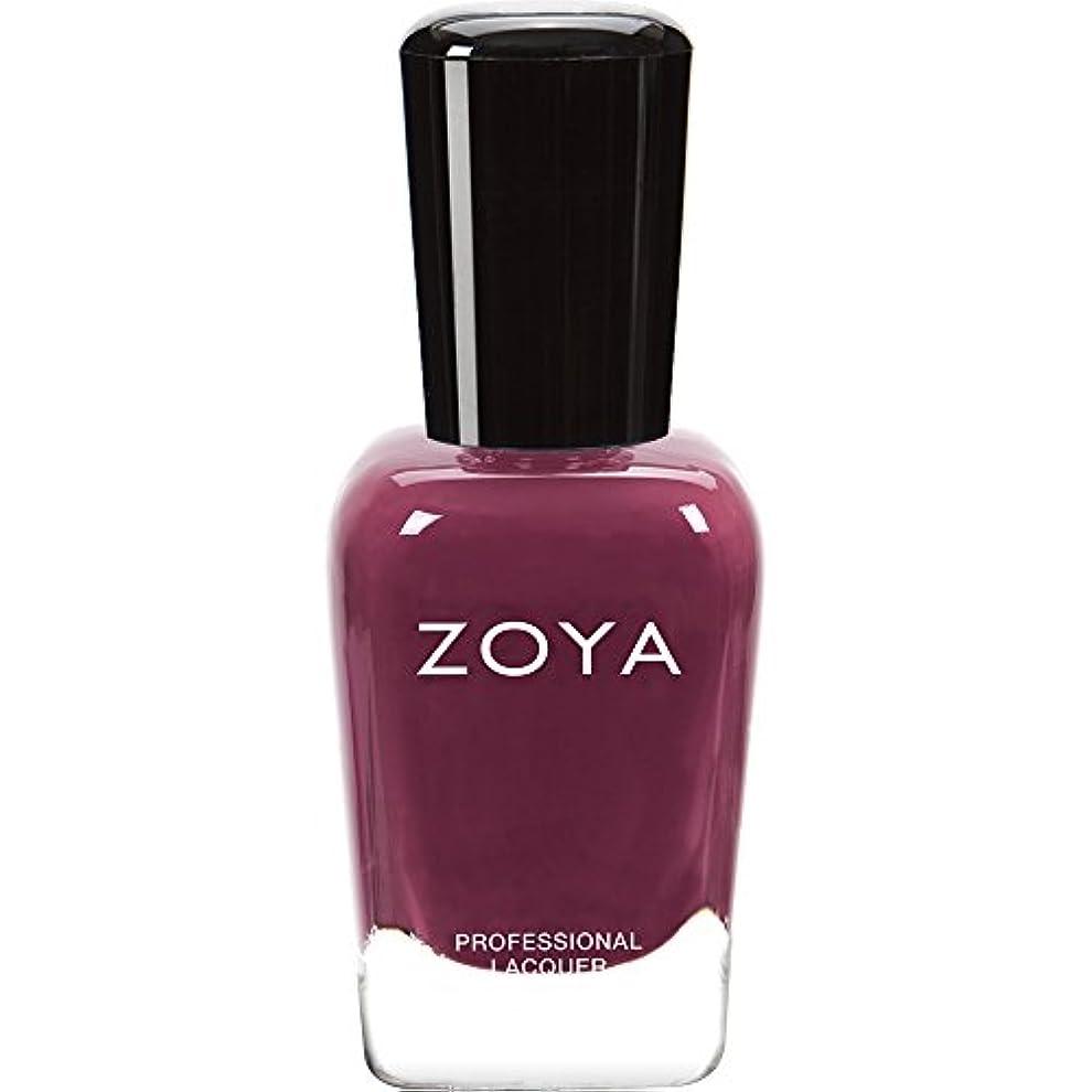 おとうさん強いますコジオスコZOYA ゾーヤ ZP750 Veronica ヴェロニカ 15ml Entice & Ignite 2014 Fall Collection ブリリアントワイン マット 爪にやさしいネイルラッカーマニキュア
