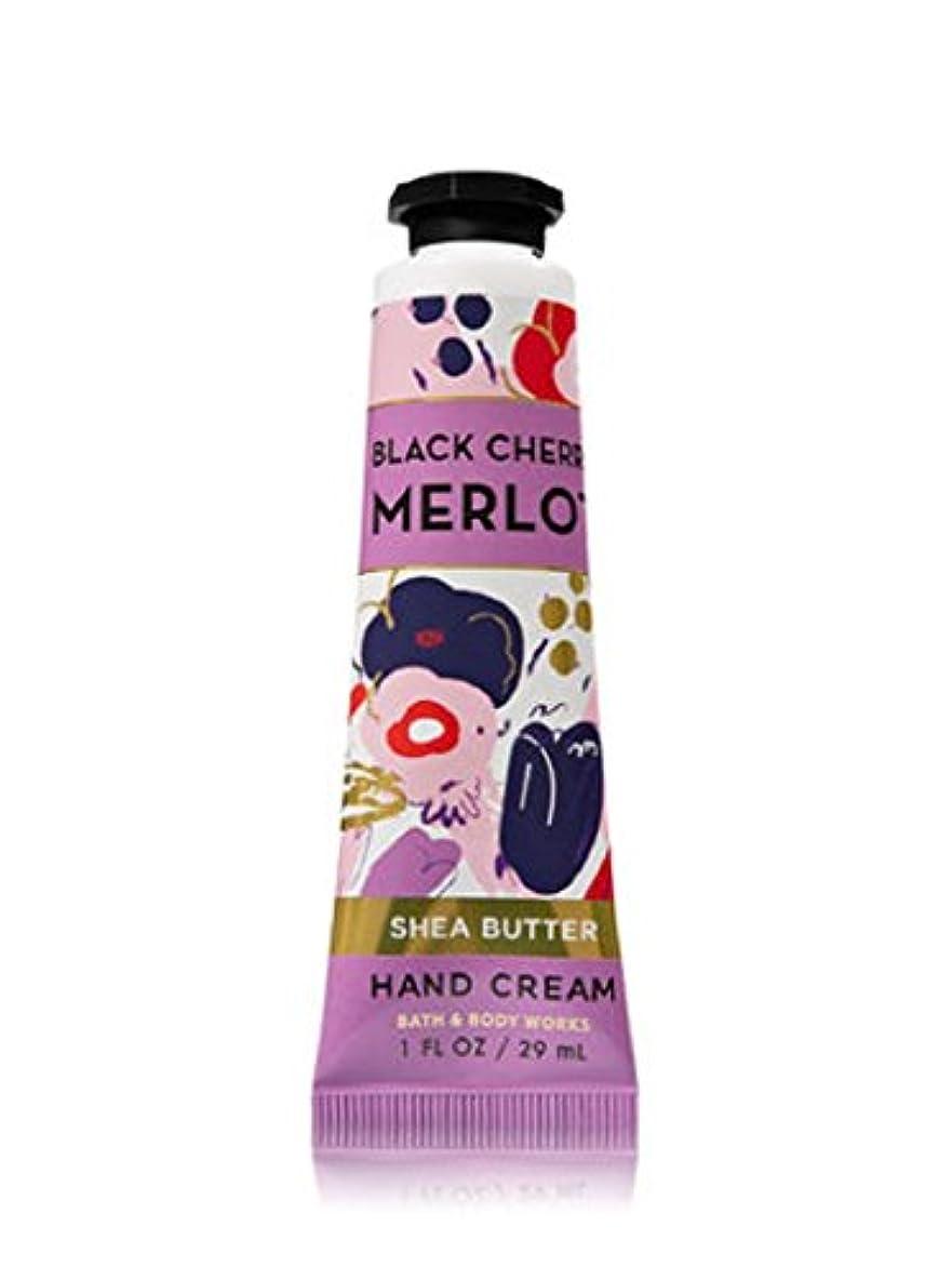 資本下手アクセスできないバス&ボディワークス ブラックチェリー マーロット ハンドクリーム Black Cherry Merlot Hand Cream