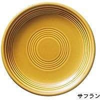 カントリーオービット 26cm ディナー皿 サフランイエロー 日本製