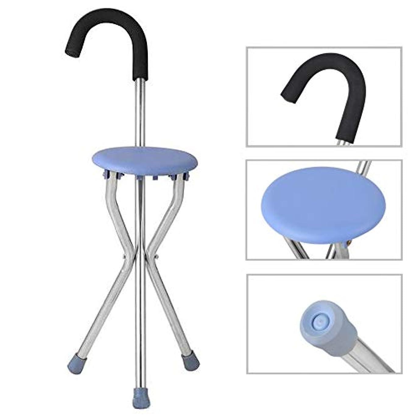後世ブランデーハッチ厚いステンレス製の杖の腰掛け、高齢者の松葉杖の腰掛け、折りたたみ椅子、杖の椅子、杖のベンチを歩く