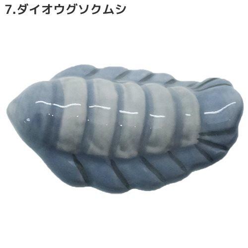 深海魚[キッチン雑貨]深海魚箸置き/ダイオウグソクムシ【7 】
