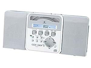 KOIZUMI ステレオCDシステム SOUNDLOOK ホワイト SAD4336W