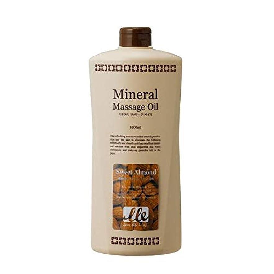 後子孫マウントバンクマッサージオイル スイートアーモンド 1L LLE ミネラルマッサージオイル 業務用 アーモンドオイル