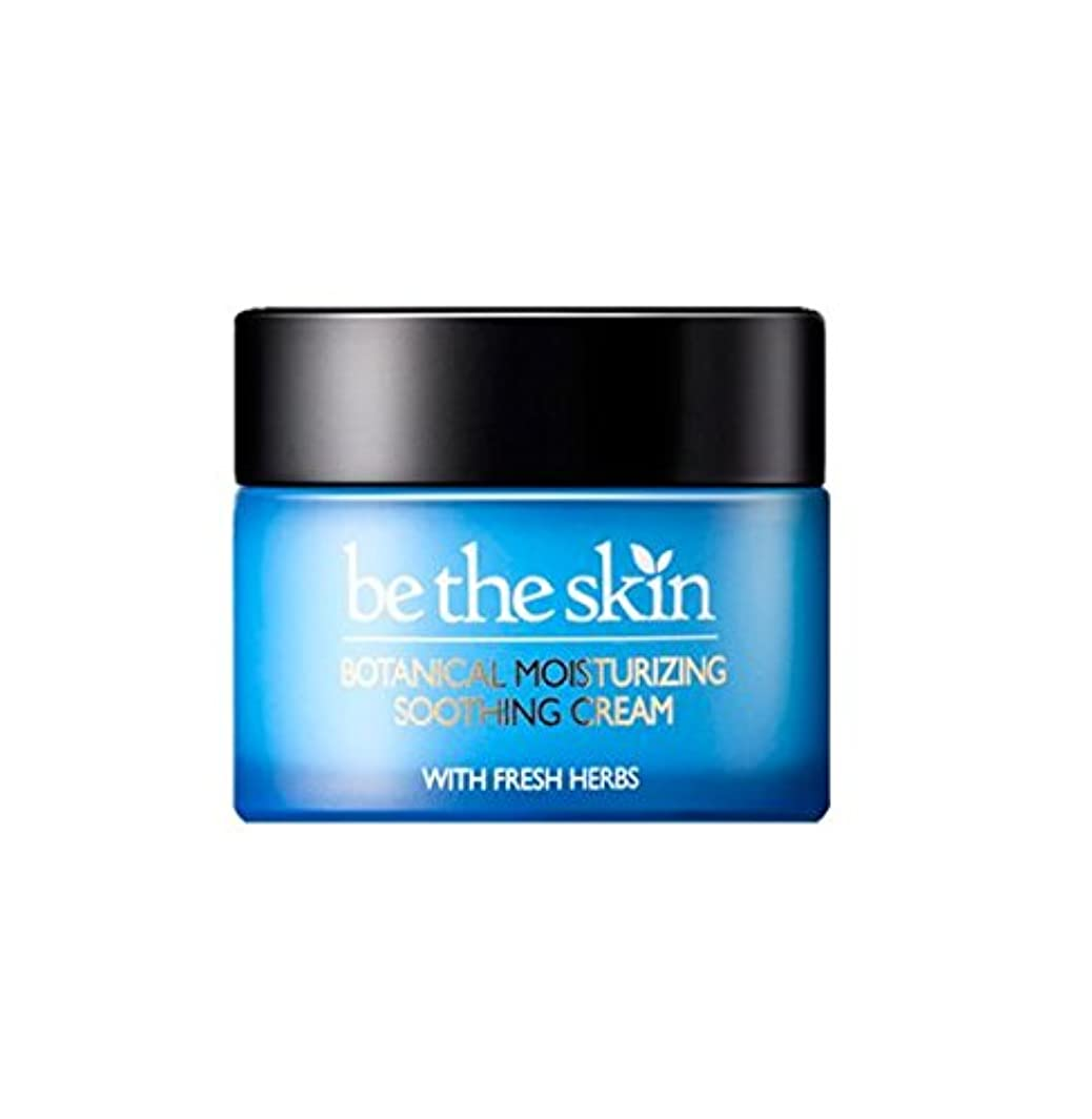海外報告書アトラスBe the Skin ボタニカル モイスチャライジング スージングクリーム / Botanical Moisturizing Soothing Cream (50ml) [並行輸入品]