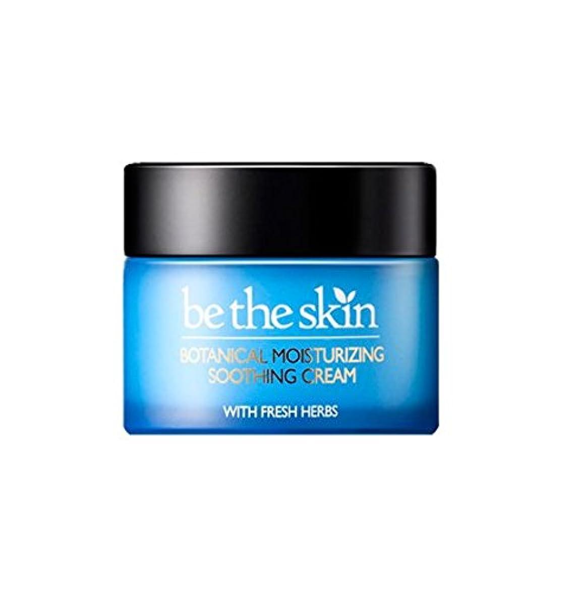 大腿敷居期限Be the Skin ボタニカル モイスチャライジング スージングクリーム / Botanical Moisturizing Soothing Cream (50ml) [並行輸入品]