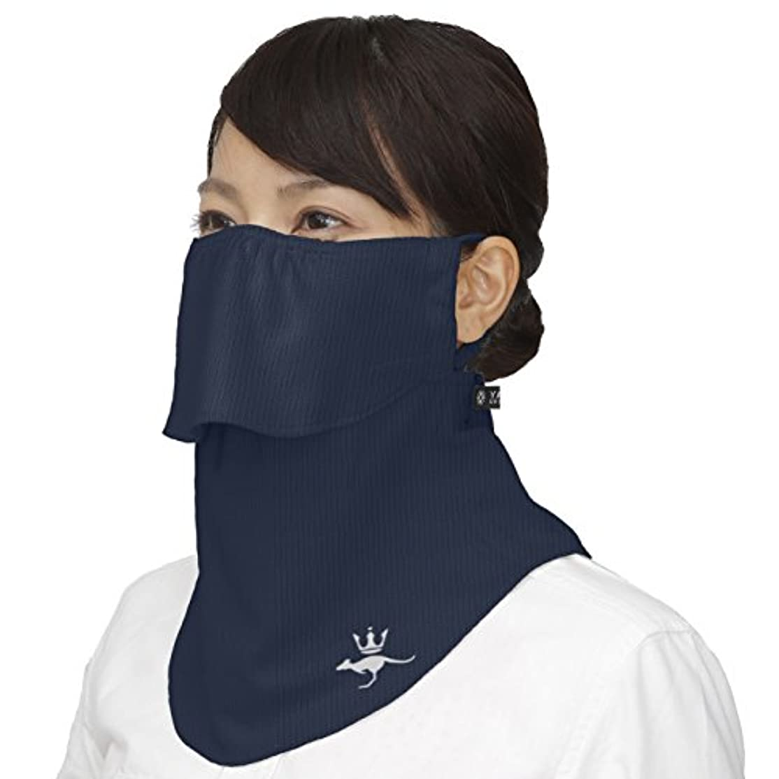 不従順候補者拒絶する(シンプソン)Simpson 息苦しくない 紫外線防止 レディース 日焼け防止 UVカット フェイスマスク フェイスカバー STA-M02