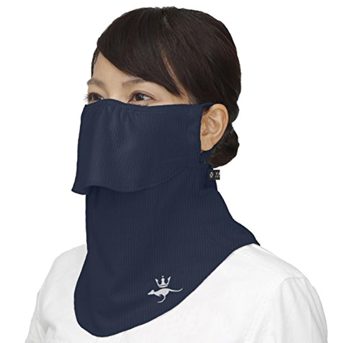 アブストラクトラボ屋内で(シンプソン)Simpson 息苦しくない 紫外線防止 レディース 日焼け防止 UVカット フェイスマスク フェイスカバー STA-M02