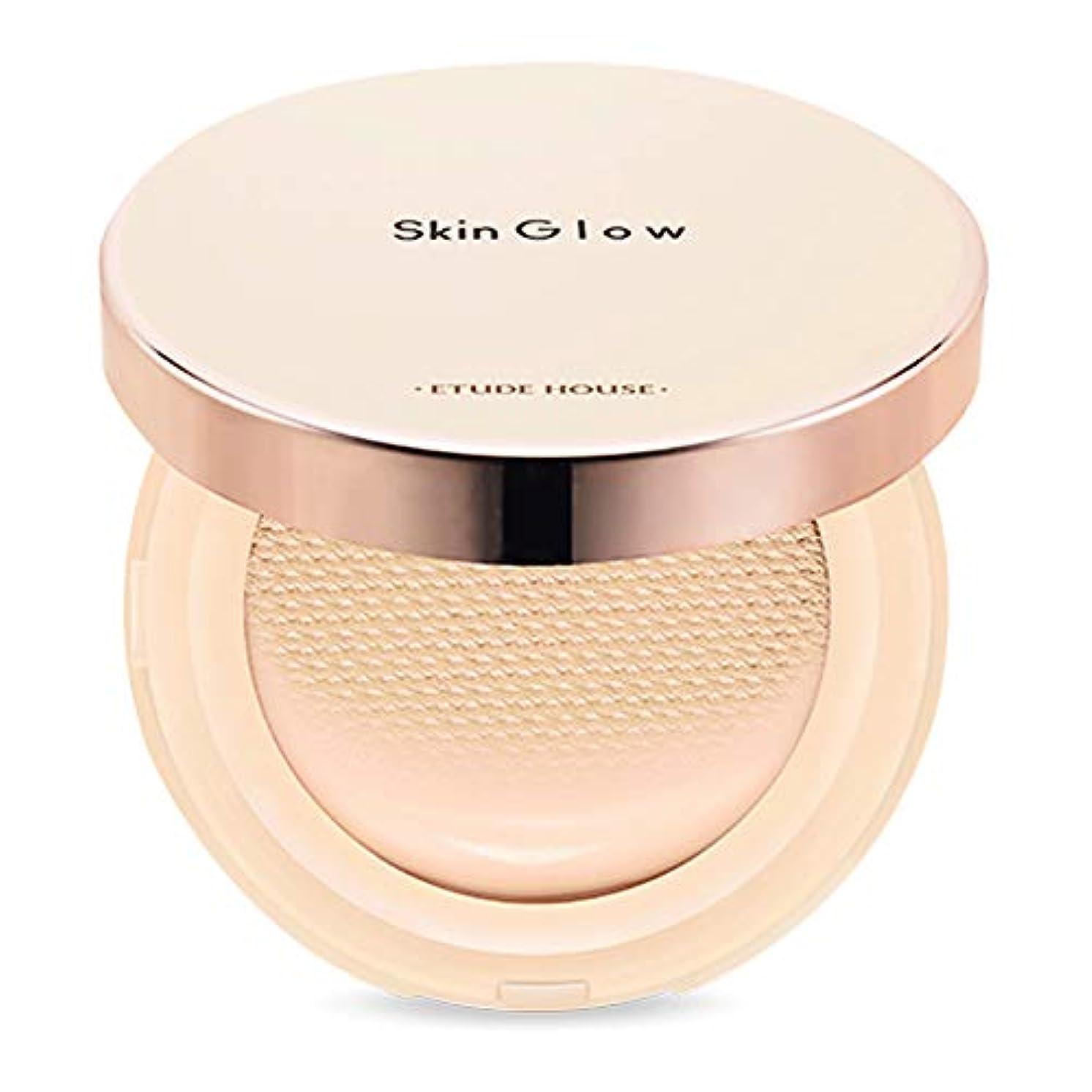 ノベルティポジションパイルEtude House Skin Glow Essence Cushion SPF50+/PA++++ エチュードハウス スキン グロー エッセンス クッション (# N03 Neutral Vanilla) [並行輸入品]