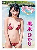 Sweet Story 黒木ひかり 1st. DVD