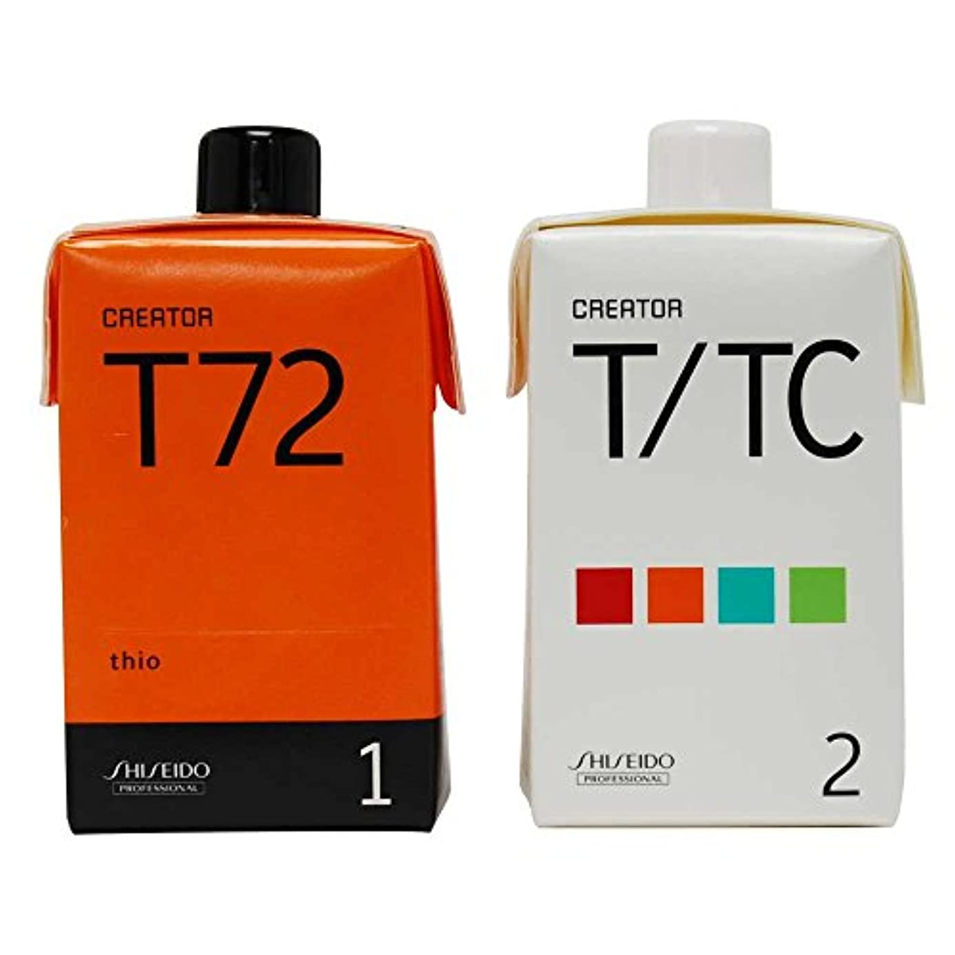 資生堂 クリエイター T72(プロ用パーマ液?1剤、2剤各400ml)