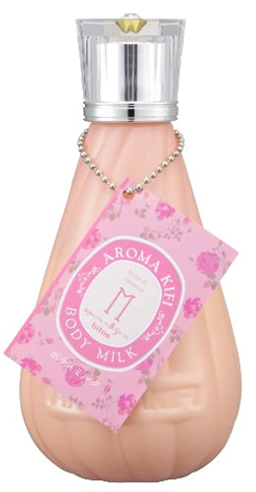 予知公然と試みるアロマキフィ(AROMAKIFI) ボディミルク ローズ&ジャスミン 250ml