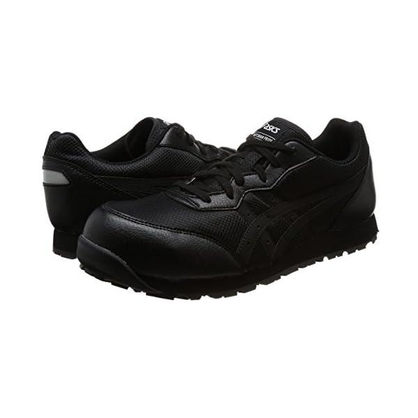 [アシックスワーキング] 安全/作業靴 作業靴...の紹介画像5