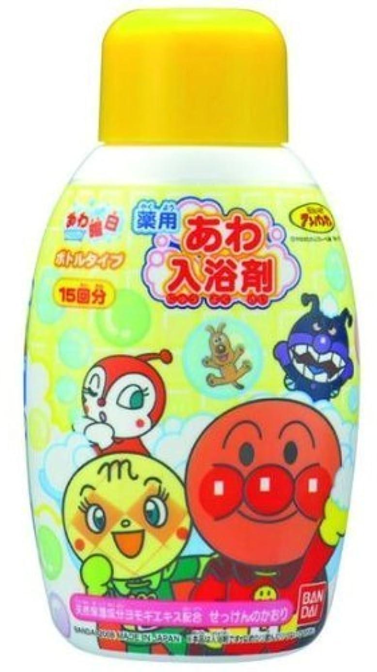 食事を調理する不均一面あわ入浴剤ボトルタイプ アンパンマン × 12個